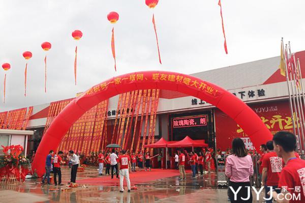 浙江温州一家一居使用易管佳云商城系统