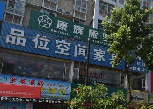 江西会昌县品味家具商场使用易管家具软件