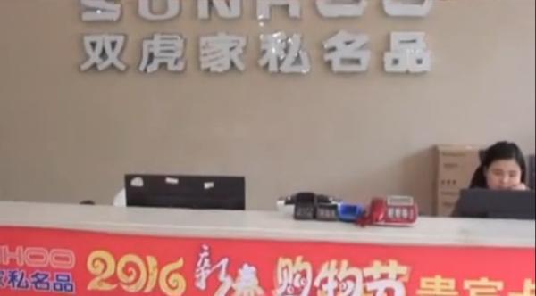 四川南充阆中市双虎家私使用易管家具软件