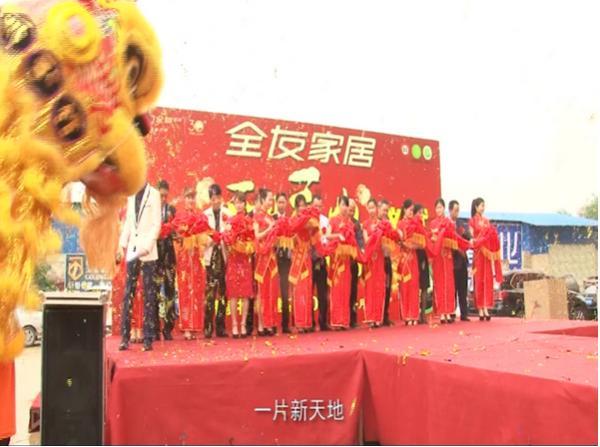 广西贺州全友家私使用易管家具软件