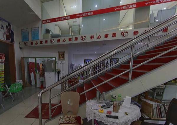 陕西咸阳三原舒心家居使用易管家具软件