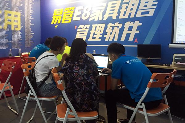易管软件在第38届国际名家具展上