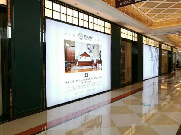 湖南衡阳煜铭家具使用易管E8家具软件