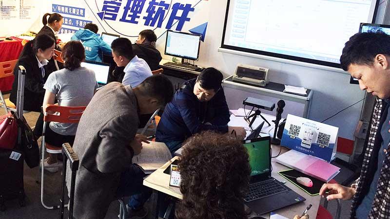 易管软件在第39届国际名家具展上