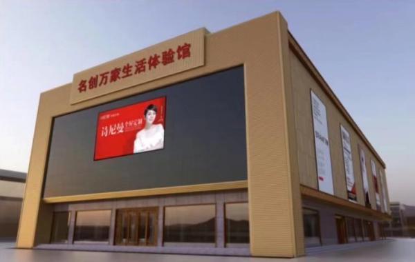 云南西双版纳名创万家使用易管E8家具软件加点