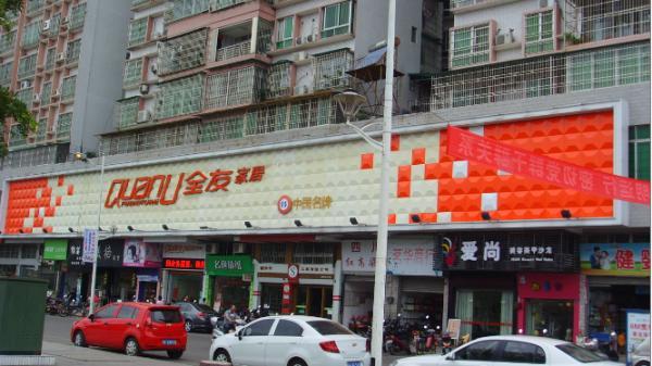 广西南雄全友家私使用易管家具软件