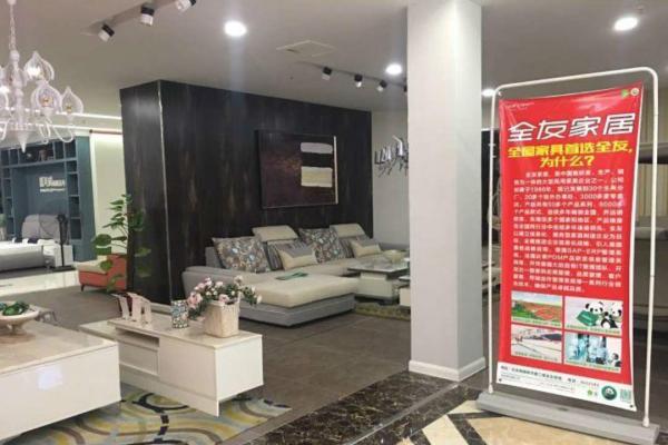 福建漳州全友家私使用易管E8家具软件