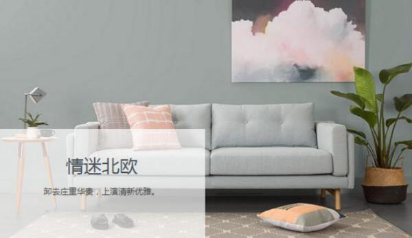 海口德美欣家具使用易管E8家具软件