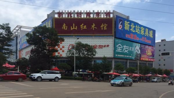 云南宣威全友家私使用易管E8家具软件