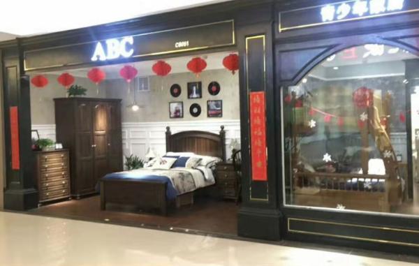 上海栖居使用易管E8家具软件