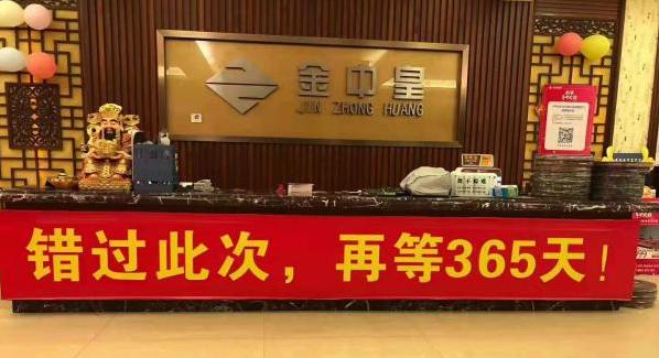 广东揭阳金中皇家具使用易管E8家具软件