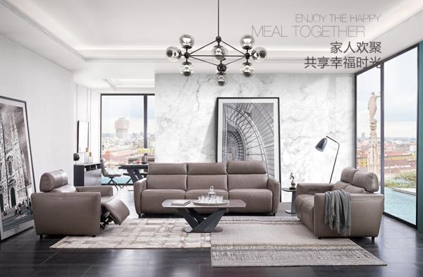 辽宁本溪芝华仕使用易管E8家具软件