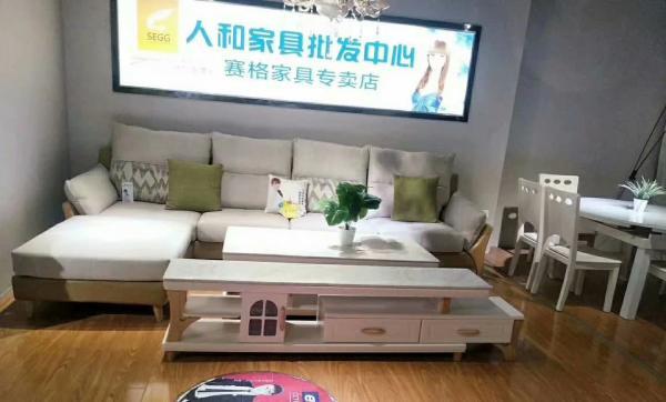 重庆云阳人和家居使用易管E8家具软件