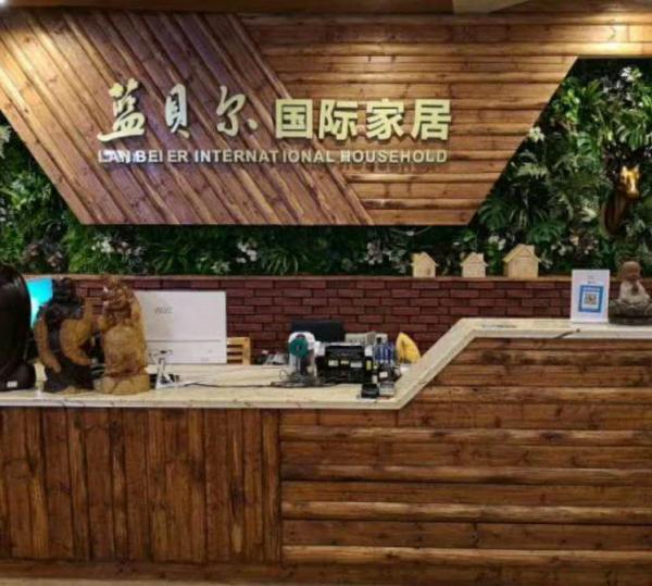 重庆蓝贝尔家居使用易管E8家具软件