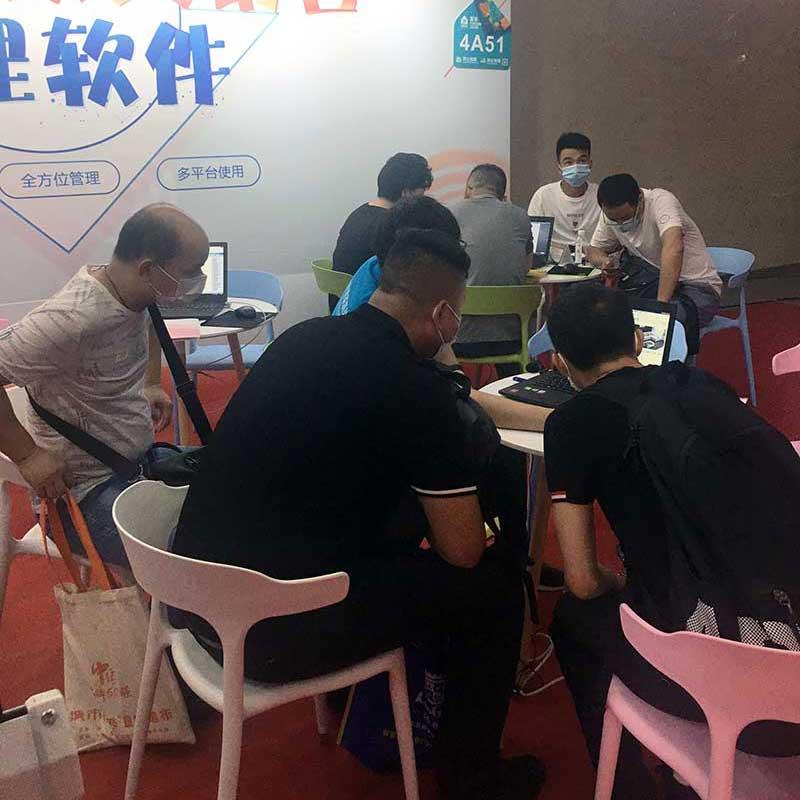 易管软件在第43届东莞名家具展上