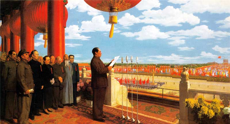 关于2020年国庆节和中秋节放假安排的通知