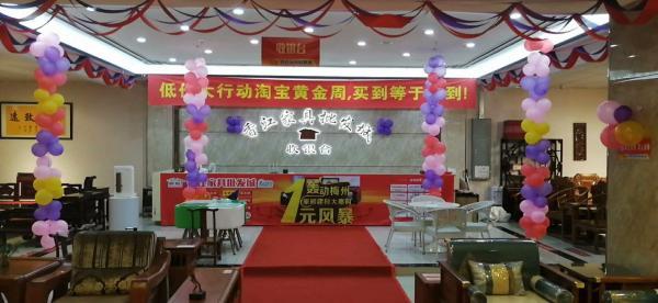 广东梅州香江家具使用易管E8家具软件