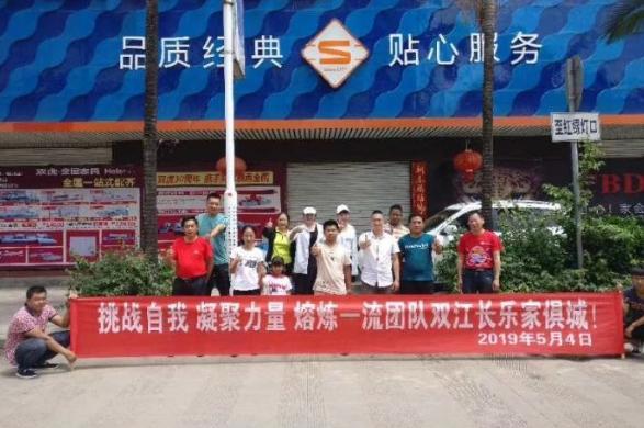 云南双江长乐家具使用易管E8家具软件