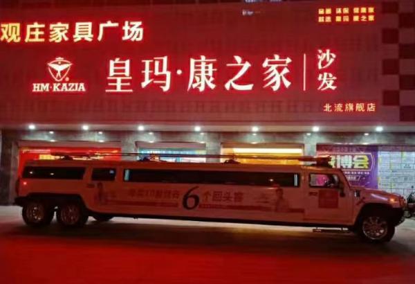 广西玉林观庄家具广场使用易管E8家具软件