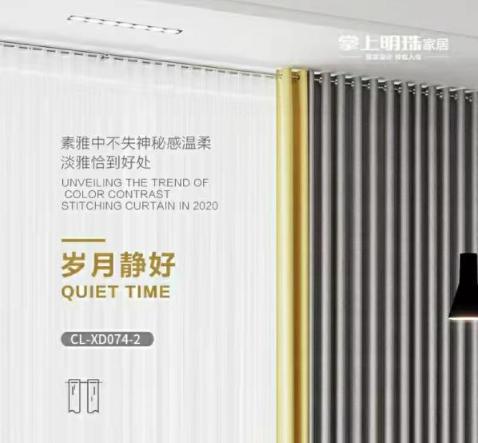 四川资阳易典家居使用易管E8家具软件